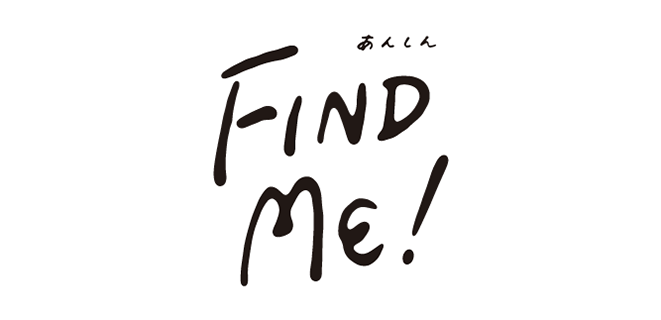 あんしん Find Me!