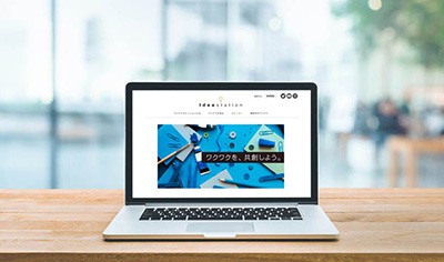 アイデア共創コミュニティのサイトイメージ